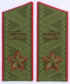 Soviet Marshal of armored forces field uniform shoulder boards