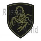 Scorpio embroidered patch black