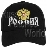 Russia sign eagle crest baseball cap embroidered hat