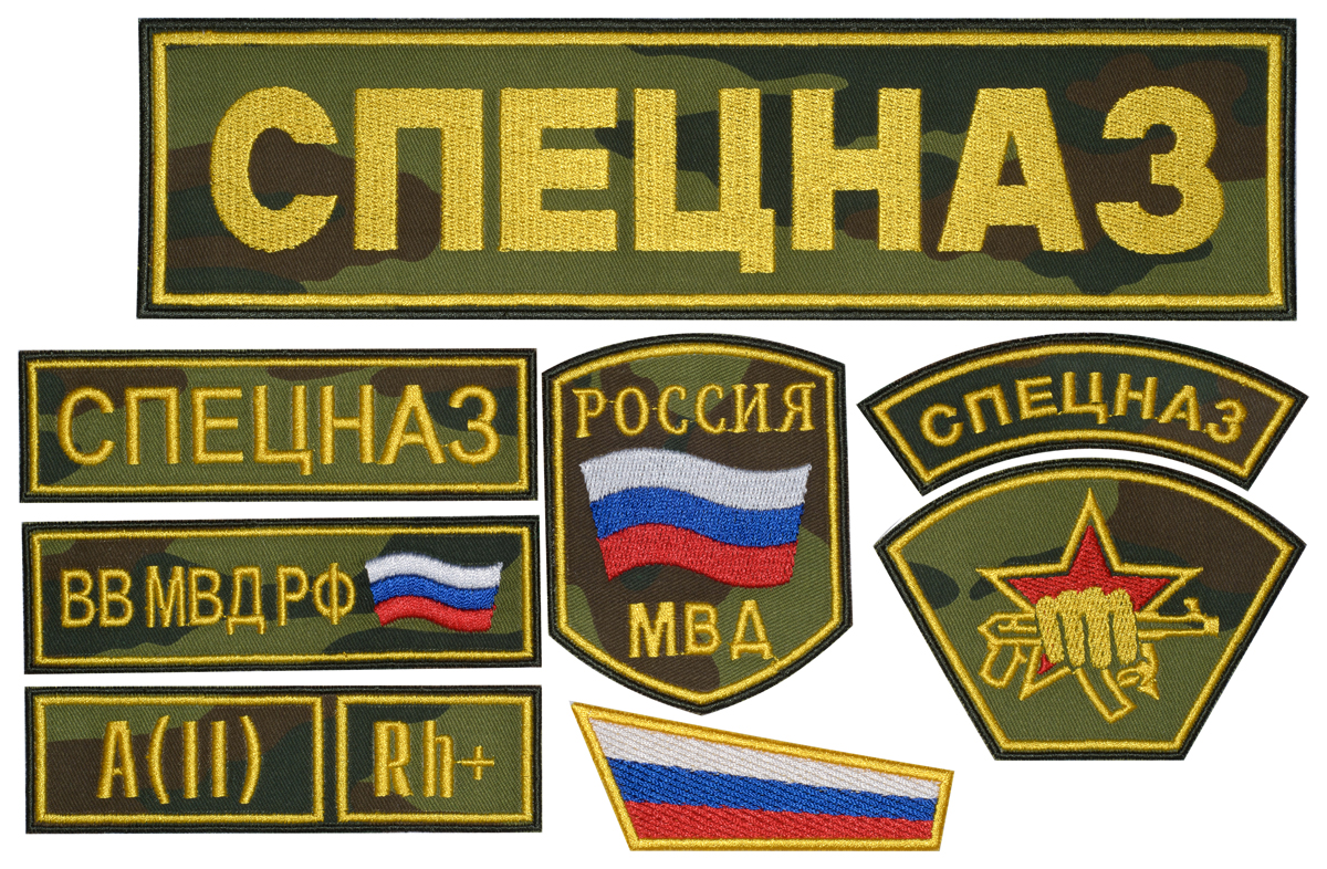 Russian Patches World