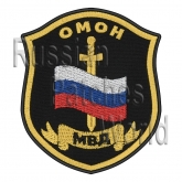 OMON Russian Police spetsnaz sleeve patch