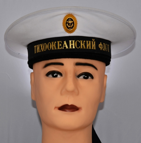 670fc56577a Russian Sailor Visorless Hat with Bands White Pacific Ocean