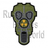 Gas mask radiation sign embroidered patch