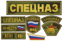 Complete Russian Army MVD Spetsnaz jacket uniform patch set camo flora