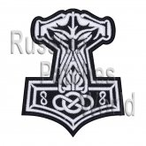 Mjolnir Thor's hammer embroidered patch v9