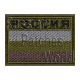 Russian Federation flag airsoft patch camo green