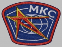 International Space Station ISS Soviet Sleeve Patch MKS
