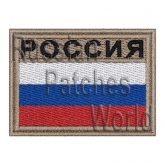 Russian Federation flag tricolor Russia text black patch