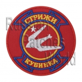 Strizhi Russian aerobatic team Mig-29 sleeve patch