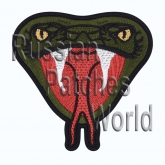 Cobra head snake machine embroidery patch