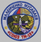 Soviet Russian Space Programme Sleeve Patch Soyuz TM-19 #2