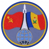 Soyuz-40 INTERCOSMOS Soviet space programme patch #1