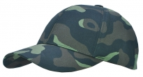 Ukrainian Army Spetsnaz Uniform Baseball Cap Camo Military