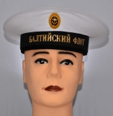 Russian Navy Sailor Visorless Hat with Bands White Baltic Fleet