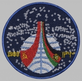 Soviet Russian Space Programme Sleeve Patch Soyuz TM-6