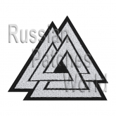 Valknut Nordic runes knot embroidered patch black