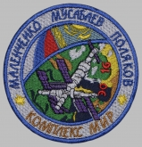 Soviet Russian Space Programme Patch Soyuz TM-19 EO-16