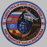 Soviet Russian Space Programme Sleeve Patch Soyuz TMA-2 TMA-3