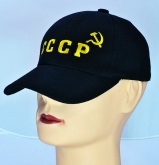 Soviet Union Communist USSR CCCP Hammer and sickle baseball cap