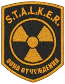 Loners stalker game grouping patch v.rus#4