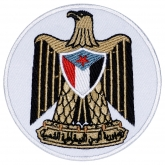Yemen coat of arms crest embroidered patch