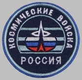 Space Troops Russia uniform sleeve patch