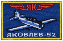 Yakovlev Yak-52 Pilot Uniform Embroidered Sleeve Patch v7