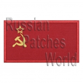 USSR flag space flights uniform sleeve patch