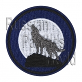 Wolf moon embroidered patch