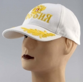 Russia Sign Eagle Crest Baseball Cap Embroidered Hat White rus