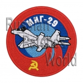 MIG-29 Soviet Russian jet plane fighter patch