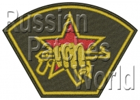 Russian Army MVD Spetsnaz uniform sleeve patch khaki