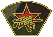 Russian Army MVD Spetsnaz Uniform Sleeve Patch Camo Smog Kukla