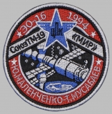 Soviet Russian Space Programme Sleeve Patch Soyuz TM-19
