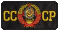 Soviet Union coat of arms USSR Patch