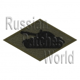 Soviet tank embroidered patch
