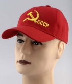 Soviet Union Communist USSR CCCP Hammer and Sickle Baseball Cap red