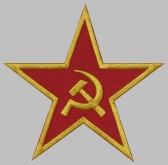 USSR Star Hammer and Sickle