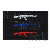 AK-47 Russian flag Airsoft game embroidered patch