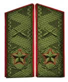 Soviet main marshal's of artillery USSR uniform shoulder boards