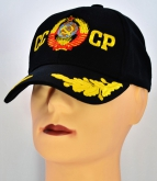 USSR Russian Soviet Arms CCCP Baseball Embroidered Cap Hat Black