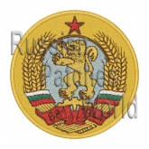 Bulgaria coat of arms interkosmos Soyuz 33 embroidered patch