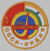 Soyuz T-11 India INTERKOSMOS Soviet Space Patch #2