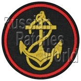 Russian naval infantry marine sleeve patch anchor
