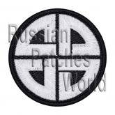 Protection knot viking embroidered patch