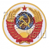 Soviet Union coat of arms Interkosmos embroidered patch #2
