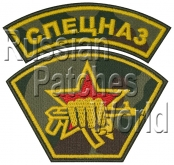 Soviet army special forces spetsnaz sleeve patch set arc AKS-74U fist