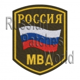 Police Russian MVD embroidered patch khaki v.2