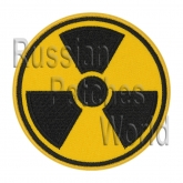Nuclear radiation sign embroidered patch