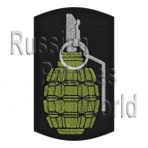Grenade airsoft game embroidered patch